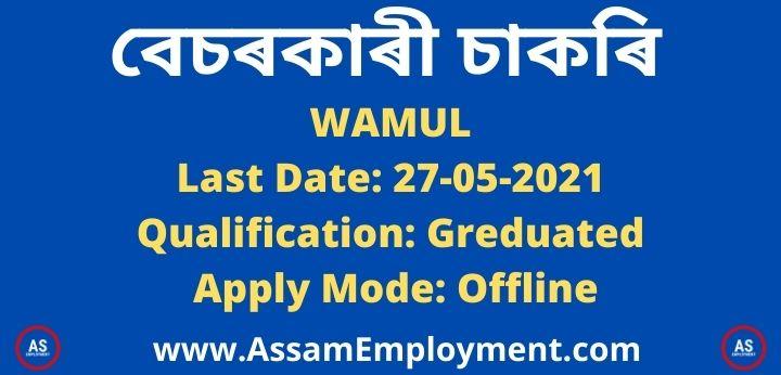 Assam Privat Job