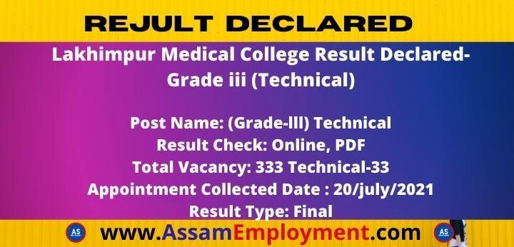 Lakhimpur Medical College Rejult 2021