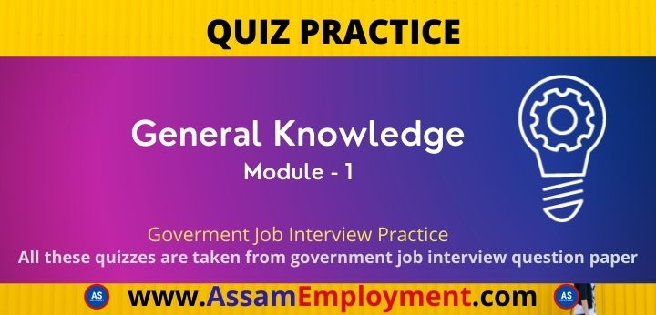 Quiz Interview Question and Paper