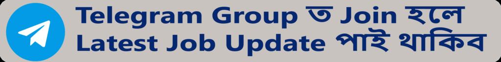 central govt Job Telegram Group