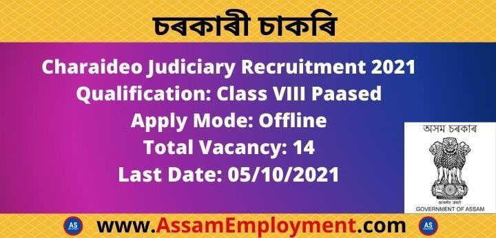 Assam Govt Job