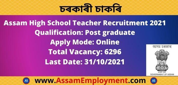 Assam High School Teacher