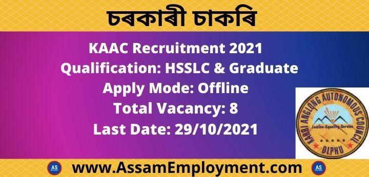 KAAC Recruitment