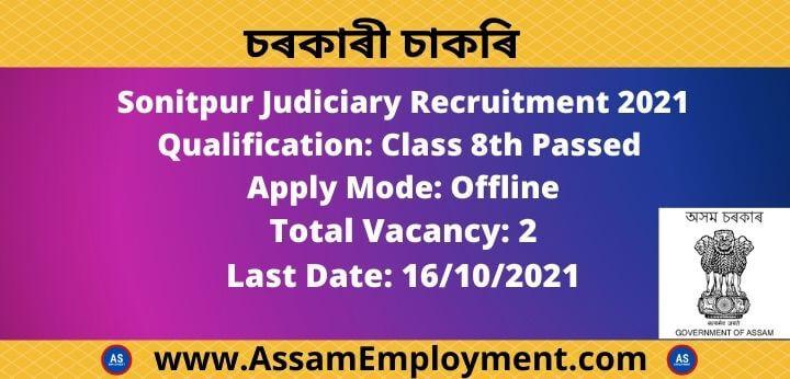 Sonitpur Judiciary